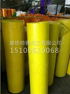 热收缩包装膜 青 蓝 黄