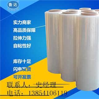 拉伸膜吹膜机 缠绕膜样品 缠绕膜自粘性强 防静电膜