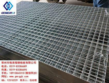 漳州钢格板|漳州钢格板厂|漳州钢格板公司|漳州钢格板厂家