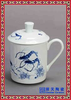 定做陶瓷保温杯 景德镇陶瓷保温杯