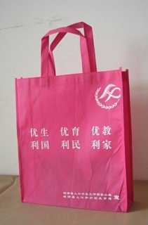 温州冷藏包印刷厂|温州彩色环保袋生产厂家