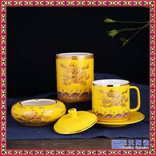 千红窑中国红瓷诗词办公文具三件套 茶杯笔筒烟灰缸办公礼品定做定制