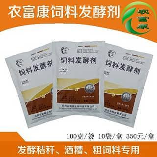 酒糟再利用的话做牛饲料效果怎么样-河南郑州农富康生物科技有限公司