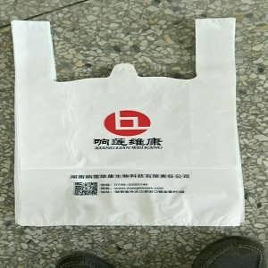 佛山手提袋制造厂家|佛山手提袋生产厂家-长沙市芮竹纺织科技有限公司市场三部