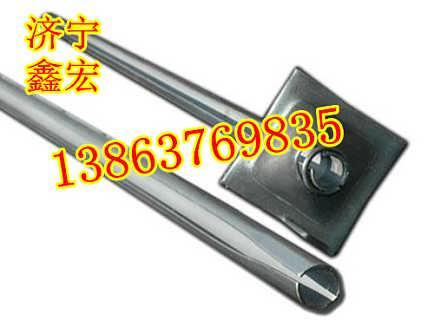 矿用支护锚杆,管缝锚杆品质现货13863769835