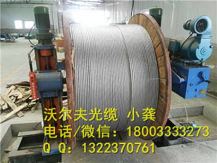 110KV线路用OPGW光缆,国标OPGW-24B1-100光缆供货商