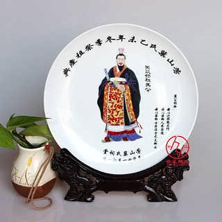 宗祠祭祖庆典纪念品礼品陶瓷纪念盘定做厂家