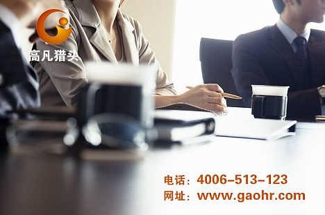 广州造纸及纸制品猎头公司哪家好 广州印刷猎头公司
