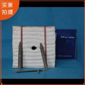 最新耐火材料硅酸铝纤维模块 保温棉块