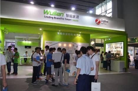 2018中国(上海)国际智能家居展览会咨询、地点