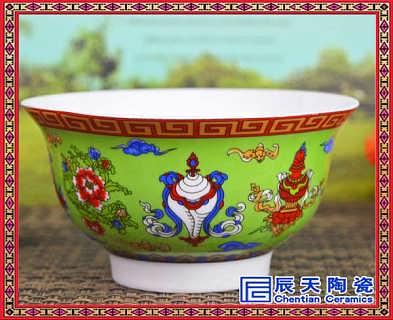 陶瓷寿碗订做 礼品寿碗