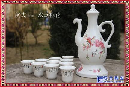 陶瓷酒具 自动倒酒显影美女杯 一壶十杯赠领导年终岁末高档礼品订制