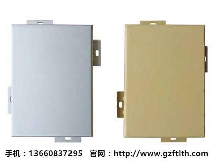 广东铝单板厂家资源