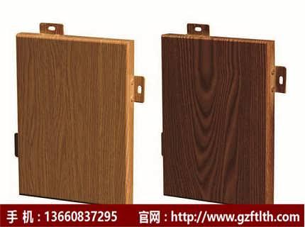 广东铝单板生产厂家定制