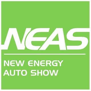 2018中国国国际工业博览会新能源与智能网联汽车展