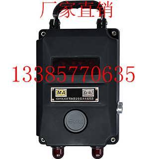 永夏KBA129(A矿用隔爆兼本安型摄像仪