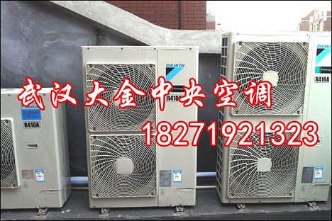 武汉大金中央空调安装公司,武汉大金空调代理商