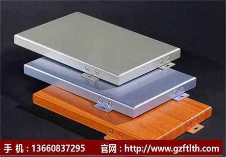 广州铝单板生产厂家低价批发