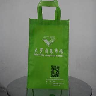 佛山打孔式环保袋印刷加工厂|佛山定做打孔式环保袋-长沙市芮竹纺织科技有限公司市场三部