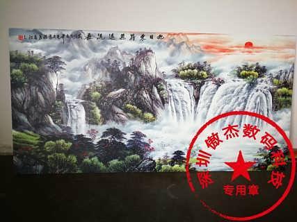 暖气片UV打印 3D电暖画打印 电热板5D浮雕立体画喷绘-广东省深圳傲杰数码科技有限公司