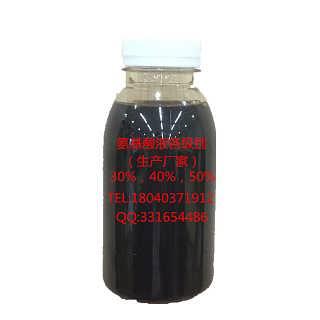 酶解氨基酸液-四川浩青生物科技有限公司