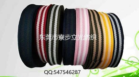 织带,松紧带,鞋带-东莞市寮步立光纺织厂
