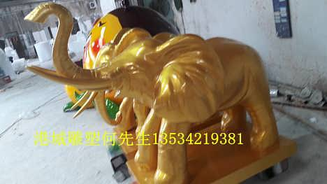 门口镇宅大象雕塑 承接玻璃钢仿真动物雕塑厂家