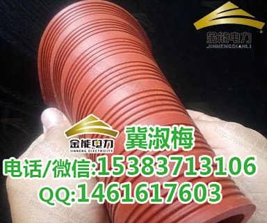 三明12mm高压绝缘橡胶板耐压等级/红色防滑绝缘胶垫使用年限-河北金能电力科技股份有限公司六部