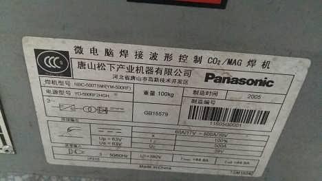 广州NBC-500TSMI(YM0500RF)微电脑焊接波形控制焊机维修-广州市友仪机电设备有限公司