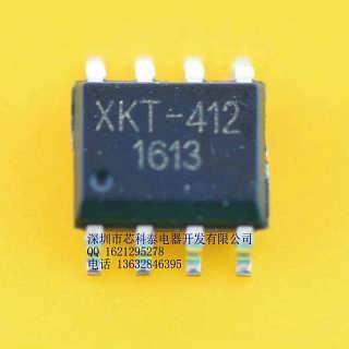 芯科泰供应无线充电 无线供电芯片 1.5AUSB供电芯片 XKT-412