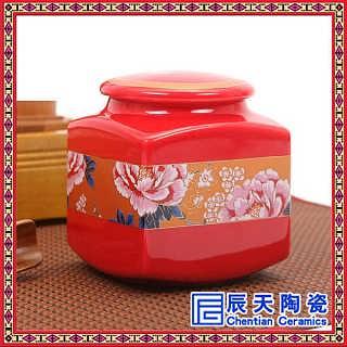 铁观音陶瓷罐子  手绘陶瓷礼品罐