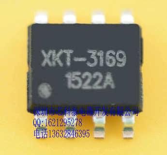 芯科泰供应2A大电流无线充电芯片IC XKT-3169