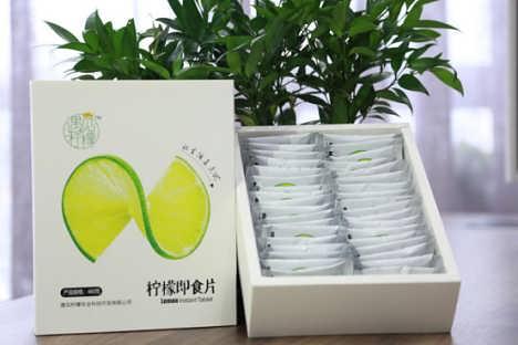 遇见柠檬冻干柠檬片-遇见柠檬农业科技开发有限公司