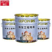 武汉釉宝工程用外墙涂料YK-6100抗碱环保