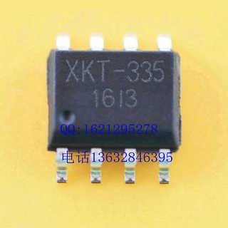 芯科泰供应XKT-335 大电流低价格无线供电无线充电功率芯片IC