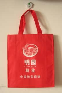 温州时尚环保袋批发商|温州彩印无纺布袋尺寸