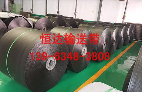 山东PVC阻燃输送带-山东恒达输送带有限公司(总部)