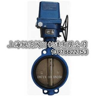 中线电动对夹软密封蝶阀D971X-上海锐茨阀门制造有限公司