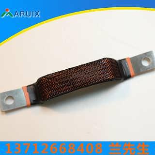 天津锂电池铝片软连接_东莞麦瑞斯电子