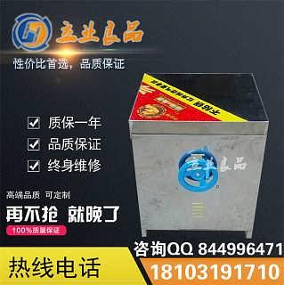 鲁山县披萨蛋卷机-邢台立业良品科技开发有限公司_陈晓娜
