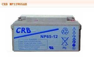 CRB蓄电池 参数及报价 质保
