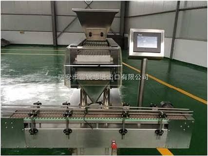 全自动浴盐球包装机-上海尤申液压设备有限公司