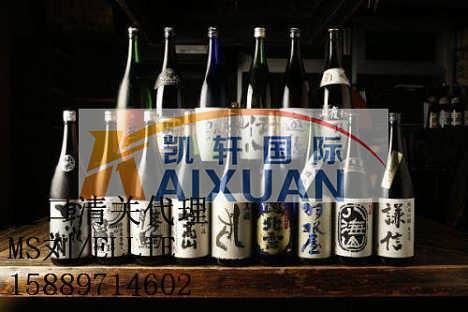日本清酒进口报关怎么办理-上海凯轩国际贸易有限公司深圳分公司化妆品贸易