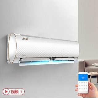 美的变频冷暖智能壁挂式空调/郑州悦之翔贸易有限公司