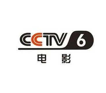 央视电影频道2018年广告报价及代理-北京博瑞志远广告有限公司媒介部