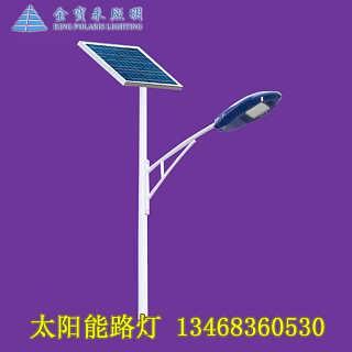 青岛太阳能路灯多少钱一个配置