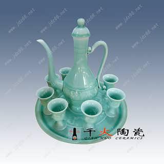 景德镇陶瓷酒壶