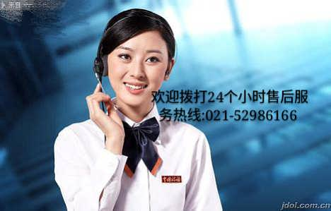 上海马尼托瓦克制冰机不制冰24个小时报修热线-上海芃翊环境科技有限公司