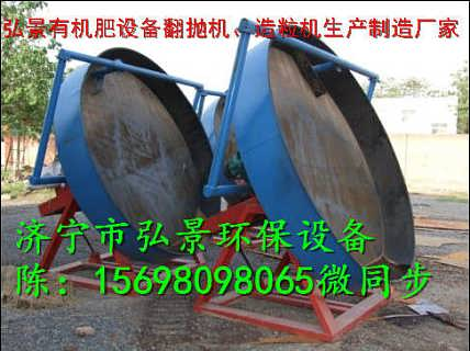 圆盘造粒机|圆盘制粒机原理-济宁市弘景环保设备有限公司猪粪处理机
