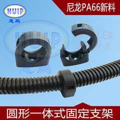 工业设备电缆保护穿线软管固定支架 圆型带盖固定座 外观光滑无毛刺